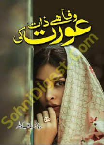 Wafa Hai Zaat Aurat Ki By Riaz Aqib Kohler Pdf