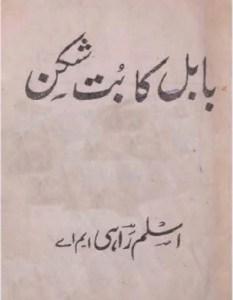 Babul Ka Butshikan Novel By Aslam Rahi MA Pdf