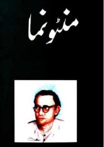 Manto Numa Stories By Saadat Hasan Manto Pdf