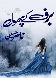 Baraf Ke Phool Novel By Nasir Hussain Pdf