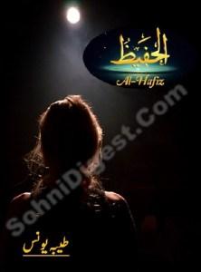 Alhafeez Urdu Novel By Tayyaba Younus Pdf Free