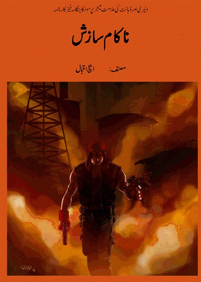 Nakam Sazish Novel By H Iqbal Pdf Download