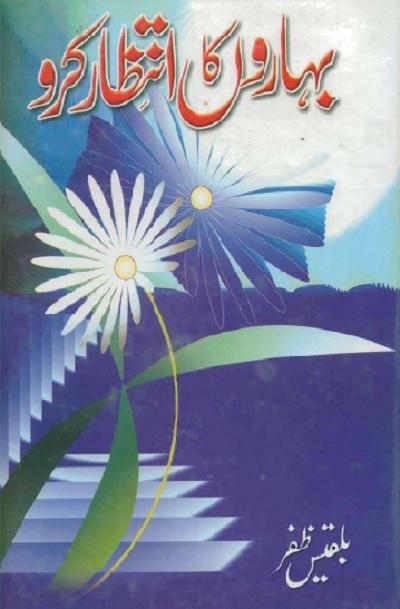 Baharon Ka Intizar Karo Novel By Bilqees Zafar Pdf
