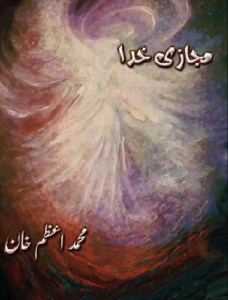 Majazi Khuda Novel By Muhammad Azam Khan Pdf