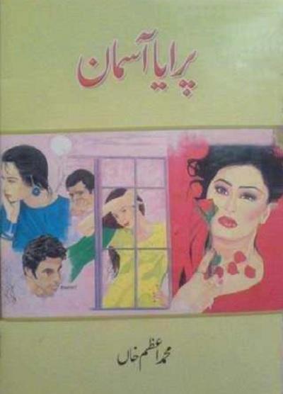 Paraya Asman Novel By Muhammad Azam Khan Pdf