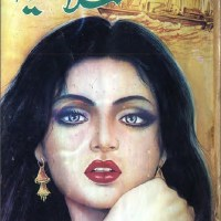 Salasia Novel Urdu By Azra Jamal Pdf Download