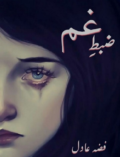 Zabt e Gham Novel By Fiza Adil Pdf Download