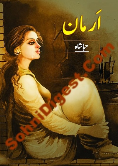 Armaan Novel Urdu By Hiba Shah Pdf Download