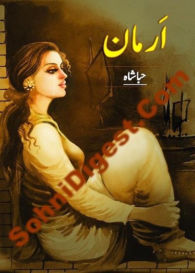 Armaan Novel Urdu By Hiba Shah Pdf Download