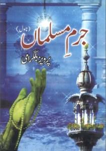Jurm e Musalman Novel By Pervez Bilgrami Pdf