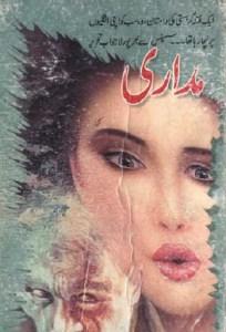 Madari Novel By Rashid Nazir Tahir Pdf Download