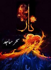 Naar Novel Complete By Sehar Sajid Pdf Download