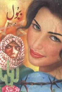 Babool Novel By Aleem Ul Haq Haqi Pdf Download