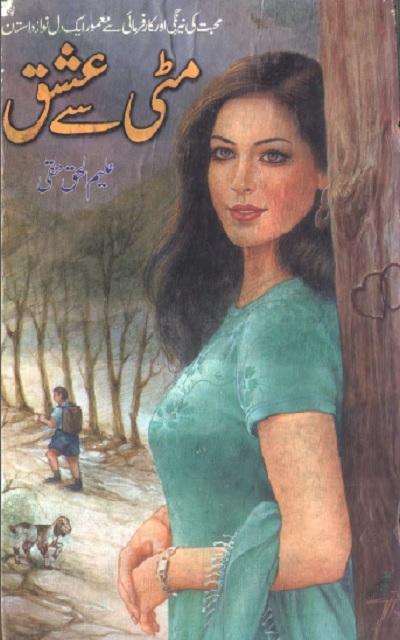 Mitti Se Ishq Novel By Aleem Ul Haq Haq Pdf
