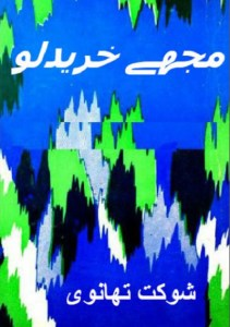 Mujhe Khareed Lo By Shaukat Thanvi Pdf Download