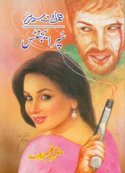 Super Agents Novel By Mazhar Kaleem Pdf Download