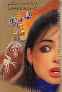 Talism Zaad Novel By Rashid Nazir Tahir Pdf Download