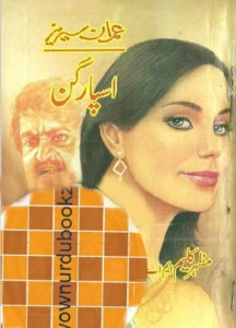 Spargun Imran Series By Mazhar Kaleem Pdf Free