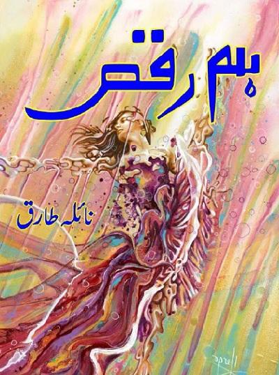 Hum Raqs Novel Complete By Naila Tariq Pdf