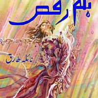 Hum Raqs Novel Complete By Naila Tariq Pdf