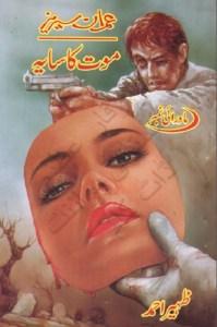 Maut Ka Saya Imran Series By Zaheer Ahmed Pdf