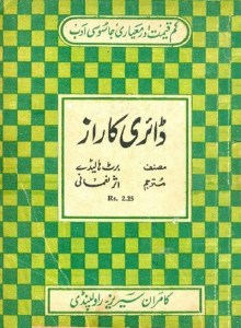 Diary Ka Raaz Novel By Asar Nomani Pdf Download