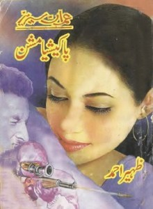 Pakasia Mission Imran Series By Zaheer Ahmed Pdf