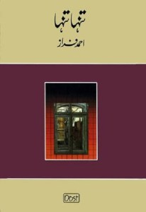 Tanha Tanha By Ahmed Faraz Poetry Book Pdf