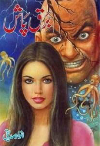 Barq Pash Novel By Anwar Siddiqui Pdf Free