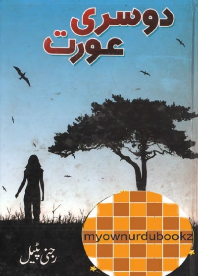 Doosri Aurat Novel Urdu By Rajni Patel Pdf