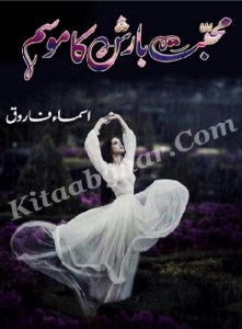 Mohabbat Barish Ka Mosam Novel By Asma Farooq Pdf