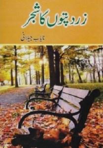 Zard Patton Ka Shajar Novel By Nayab Jilani Pdf