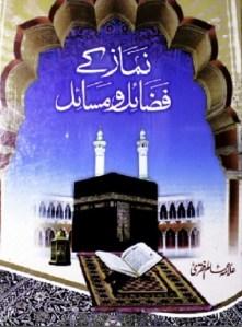 Namaz Ke Fazail Wa Masail By Alam Faqri Pdf
