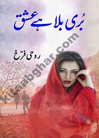 Buri Bala Hay Ishq Novel By Roohi Farrukh Pdf