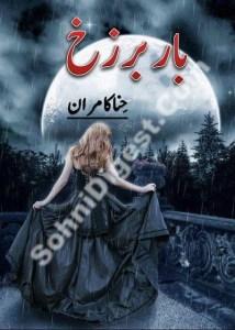 Bar Barzakh Novel By Hina Kamran Pdf Download