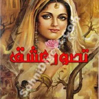 Tasawur e Ishq Novel By Jiya Abbasi Pdf Download