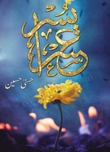 Usri Yusra Novel By Husna Hussain Pdf Download