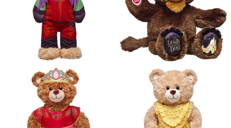 Build A Bear Offers