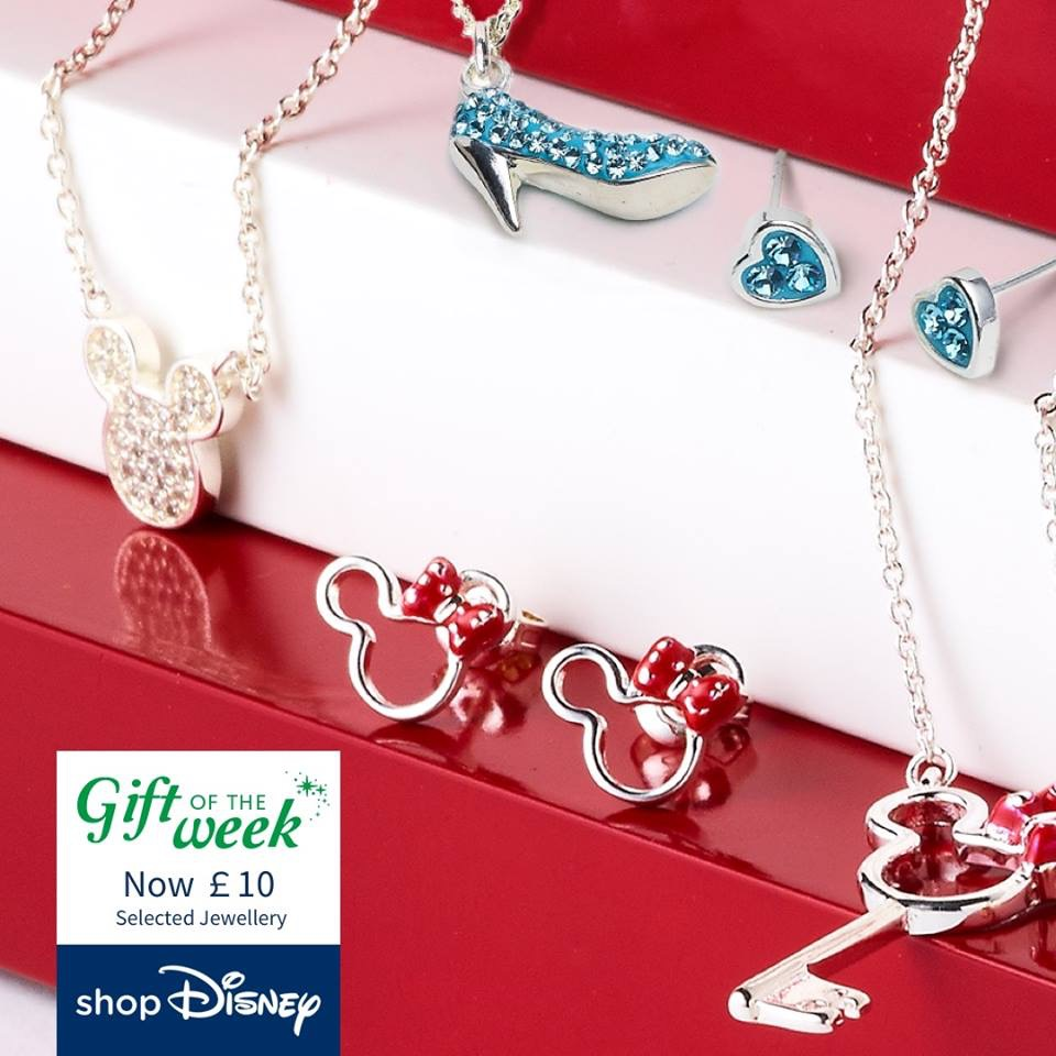 shopDisney Gift of the Week