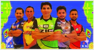 Haier Pakistan Cup 2016 Schedule Time Table, Teams, Captains, Telecast TV