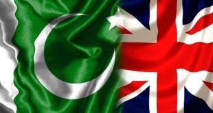 Pakistan Vs England Test, ODI, T20 Series 2016 Schedule, Dates
