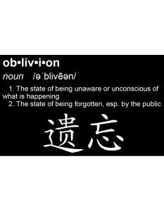 obliviondefinitionweb