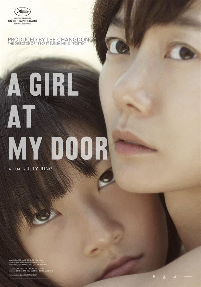 'A GIRL AT MY DOOR' 2014. FILM REVIEW. 58th BFI LONDON FILM FESTIVAL 2014.