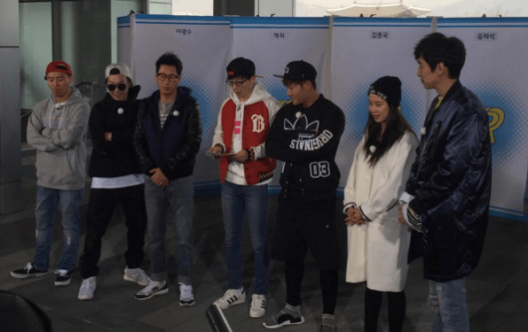 Running Man Episode 293 Currently Shooting In Seoul