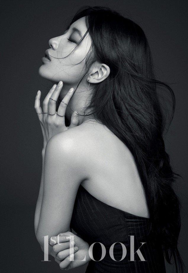 1st Look: Bae Suzy