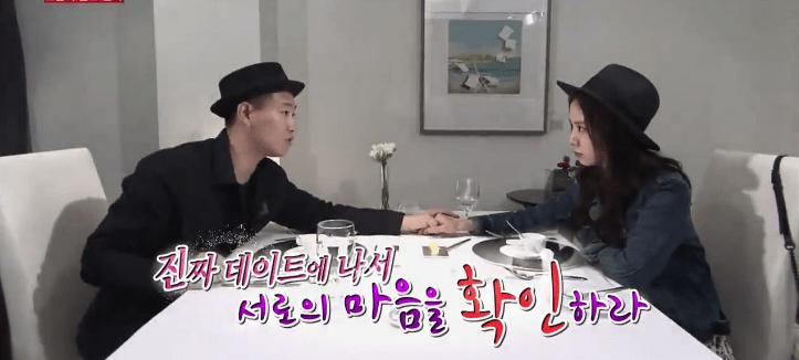 Running Man: Song Ji Hyo and Kang Gary