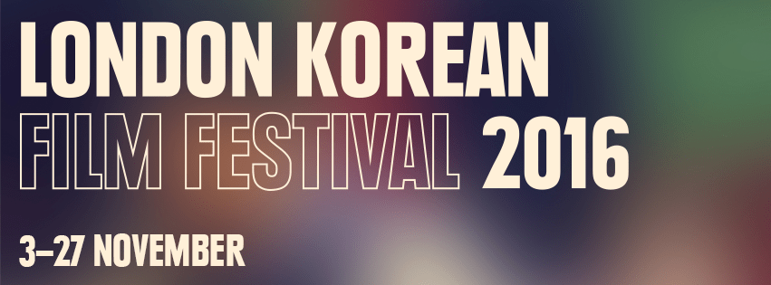 11th London Korean Film Festival 2016