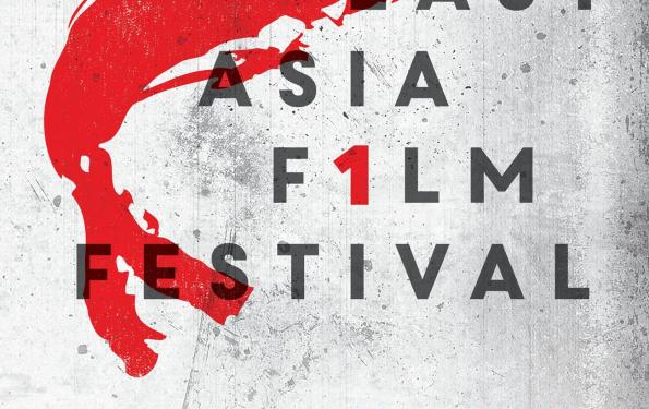 1st London East Asia Film Festival 2016 Official Poster