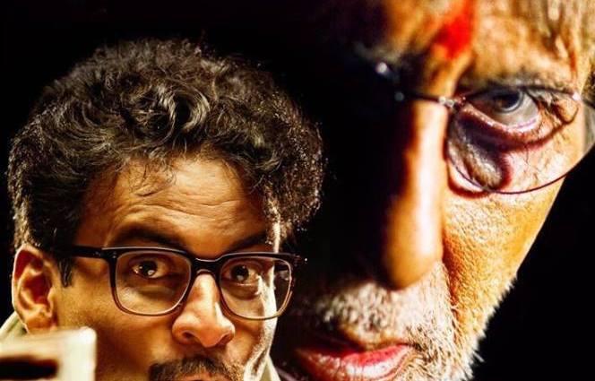 SARKAR 3 Amitabh Returns As The Godfather
