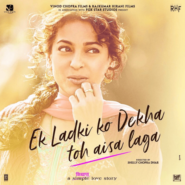 Interview: Juhi Chawla Talks About EK LADKI KO DEKHA TOH